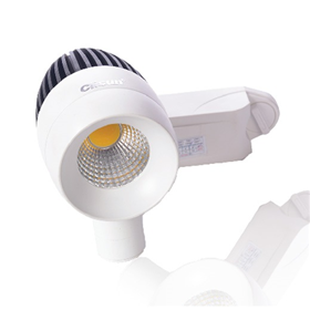 Đèn rọi ray /sport light (COB) -RC1 model